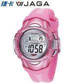 [EYE DC] JAGA 捷卡 多功能電子錶 休閒錶 34mm 手錶 女錶 M628-G 粉紅 (公司貨/保證防水可游泳)