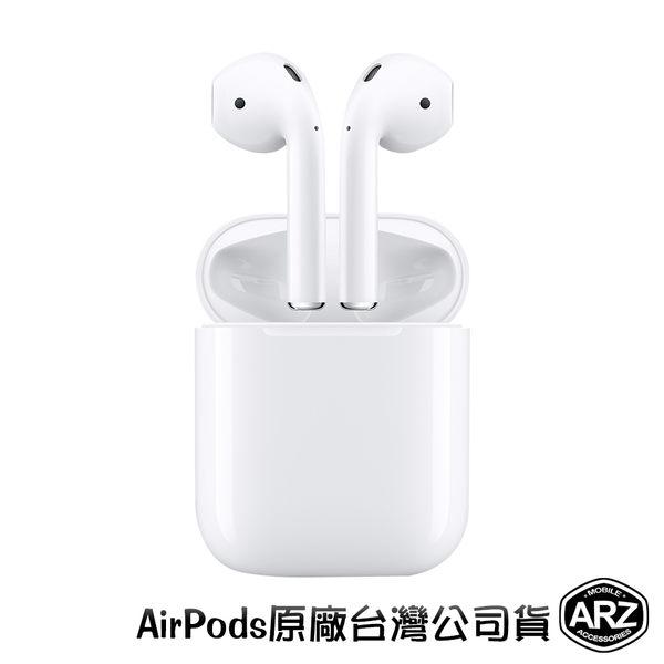 [台灣公司貨] Apple AirPods 無線藍牙耳機 蘋果原廠公司貨 A1722 一代 藍芽耳機 無線耳機 ARZ
