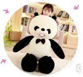 【100公分】大熊貓抱枕 情侶貓熊玩偶 絨毛娃娃 聖誕節交換禮物 情人節禮物 餐廳店面擺設