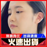 [24H 台灣現貨] B0210159 韓國 可愛 樹葉 耳骨夾 無耳洞耳夾 氣質 假耳環 耳飾 OE0110