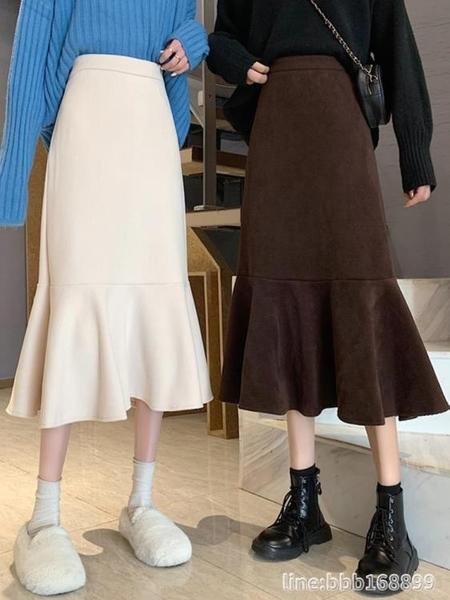 百褶裙 魚尾裙半身裙春秋新款裙子女裝中長款高腰包臀a字裙百褶外穿 城市科技