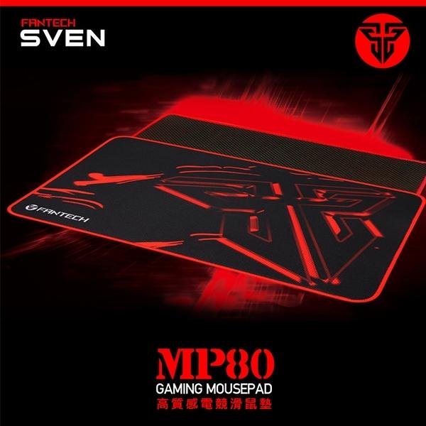 【FANTECH】MP80 超大滑鼠墊 80x30x0.3cm(加長型) 電競專用 精準控制型 精密防滑 移動順暢 感應快速