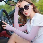 防曬手套夏天防紫外線冰絲薄款護臂加長款冰爽袖套戶外手套 QQ701『樂愛居家館』