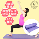 Fun Sport 愛動派厚瑜珈運動墊-...
