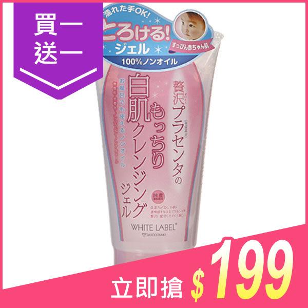 日本COSMO 胎盤素白肌深層卸妝凝露(120g)【小三美日】