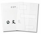 《享亮商城》2711W 白色 4K橫式公文卷宗加套 萬國