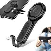 USAMS 雙Lightning 轉接線 充電 音頻 耳機 指環扣 手遊 轉接頭 充電聽歌二合一 iPhone 轉接器