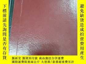 二手書博民逛書店PRODUCT罕見R AND D VOL.24 NO.1-2 1985 產品研發Y356856 沈陽橡膠研究