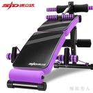 仰臥板仰臥起坐健身器材可折疊家用多功能運動訓練板健腹器男女 LJ5222【極致男人】