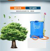 噴霧器農用電動鋰電池高壓多功能打藥機噴壺