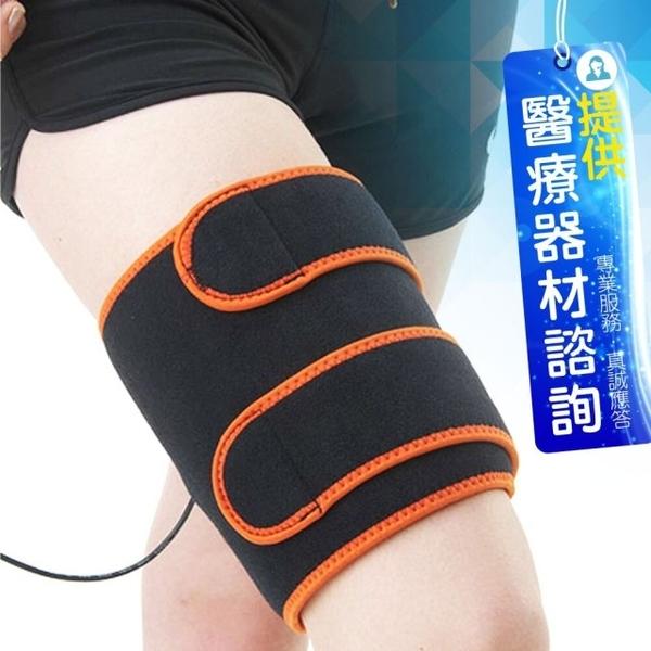 來而康 舒美立得 護具型冷熱敷墊 PW150 腿部專用 贈暖暖包2片