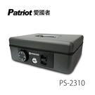 愛國者 轉盤密碼現金箱 PS-2310(深灰)