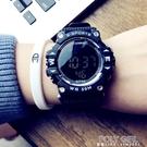 時尚簡約潮流手錶學生兒童夜光男女運動初中男孩多功能防水電子錶 polygirl