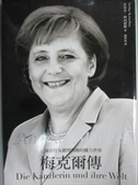 【書寶二手書T8/傳記_GPS】梅克爾傳-德國首任女總理與她的權力世界_史帝芬.柯內留斯