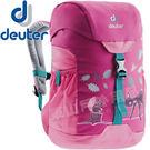 Deuter 3612020_桃粉 Schmusebar 8L兒童休閒後背包 校園背包/書包/上課小背包/遠足背包