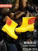 兒童雨鞋女童防滑水鞋小孩幼兒園小童雨鞋防水小學生男童寶寶雨靴 怦然心動