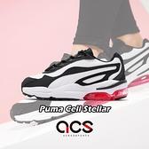 Puma 慢跑鞋 Cell Stellar Wns 白 黑 麂皮 復古 氣墊設計 女鞋 運動鞋 Dad Shoes【ACS】 37095003