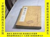 二手書博民逛書店罕見(中國古典文學基本叢書)杜詩詳註(第三冊)5676 杜甫 著