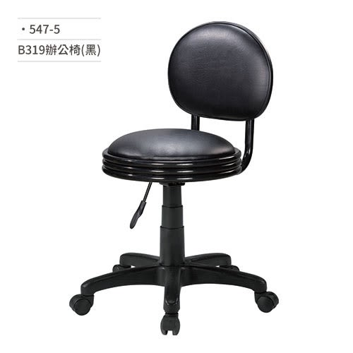 吧檯辦公椅(綠)546-9