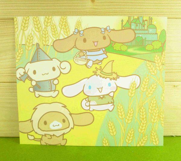 【震撼精品百貨】大耳狗_Cinnamoroll~雙面卡片-紫薑餅屋