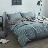 北歐ins床上用品四件套磨毛被套床單1.8m 滿899元八九折爆殺