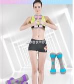 啞鈴女士健身家用可調節重量小啞鈴女一對啞鈴器材瘦手臂家用杠鈴