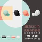 SONY WF-C500 真無線藍芽耳機...