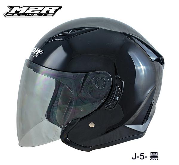 M2R安全帽,J5,素/黑