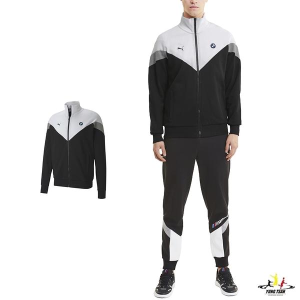 Puma BMW 黑色 外套 男 棉質外套 聯名款 運動 休閒 慢跑 拼接 立領外套 59799401