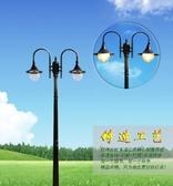 LED路燈戶外燈庭院燈頭雙頭歐式花園草坪景觀燈3米防水高桿燈別墅