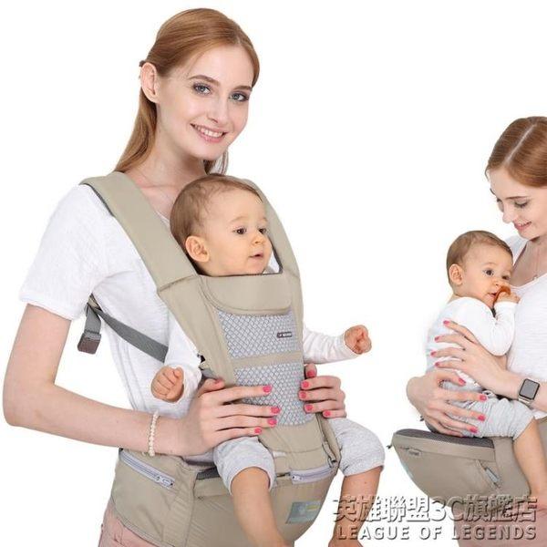 布兜媽媽嬰兒腰凳背帶前抱式多功能夏四季寶寶兒童單透氣抱娃神器