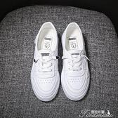 軟底皮面小白鞋女夏季新款百搭女鞋單鞋學生休閒板鞋薄款 快速出貨
