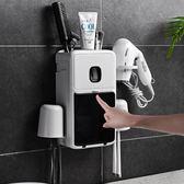 漱口杯 牙刷置物架免打孔洗漱刷牙杯架衛生間漱口杯套裝壁掛吸壁式牙具架