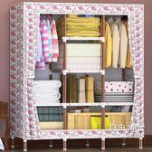 簡易衣櫃雙人衣櫥布衣櫃現代簡約經濟型布藝鋼管加粗加固收納櫃子WY 交換禮物
