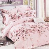 夢棉屋-台灣製造柔絲絨-加大雙人薄式床包枕套三件式-維斯密語