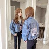秋季新款韓版洋氣時尚休閒顯瘦鑲鑚上衣長袖短款牛仔外套女潮 Korea時尚記