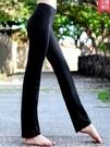 高腰提臀瑜伽褲外穿女秋冬顯瘦微喇舞蹈褲訓練服運動健身瑜珈長褲