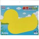 《享亮商城》21308B 小鴨造型磁性軟白板 成功