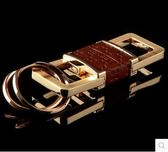 可拆卸汽車鑰匙扣真皮不銹鋼鑰匙環Dhh1587【潘小丫女鞋】