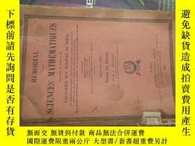 二手書博民逛書店b0048memotial罕見des sciences math