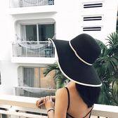 沙灘帽子女夏海邊大帽檐遮陽草帽韓版大檐防曬出游百搭度假太陽帽『櫻花小屋』