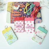 票卡 粉彩水果系列悠遊卡套鑰匙圈門禁卡套 i917ღ