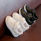 兒童運動鞋男童鞋板鞋跑步鞋