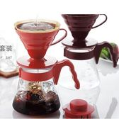 耐熱玻璃滴濾式套裝   V60繫列手沖咖啡套裝 滿千89折限時兩天熱賣