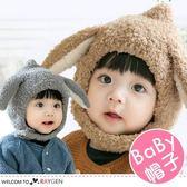 冬季毛絨狗狗耳朵造型謢耳帽 寶寶帽