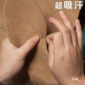 八八折促銷-鞋墊手工鞋墊運動吸汗防臭厚頭層皮鞋墊女皮鞋男冬除臭透氣軟