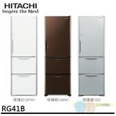 詢問有驚喜~限區含配送+基本安裝*HITACHI日立Solfege394L三門變頻冰箱RG41B