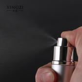 香水分裝瓶 便攜補水噴霧瓶玻璃空瓶子旅行按壓小噴瓶5ml/10ml