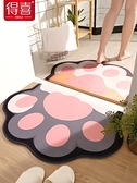 吸水地墊浴室防滑墊家用可愛地毯門墊進門廁所門口腳墊衛生間地墊 伊蘿 618狂歡