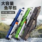 鑫璐億漁具包釣魚包魚竿包1.25米兩層三層硬殼漁具竿包桿包魚包 凱斯頓3C